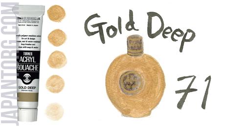 ag-71-gold-deep