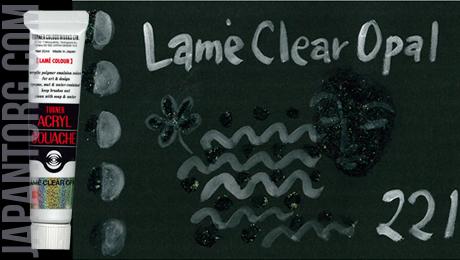 ag-221-lame-clear-opal
