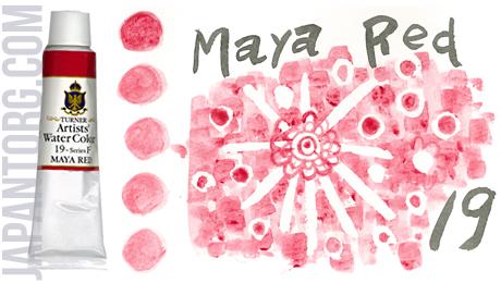 wc-19-maya-red