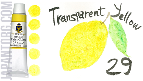 wc-29-transparent-yellow