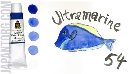 wc-54-ultramarine