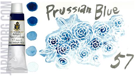 wc-57-prussian-blue