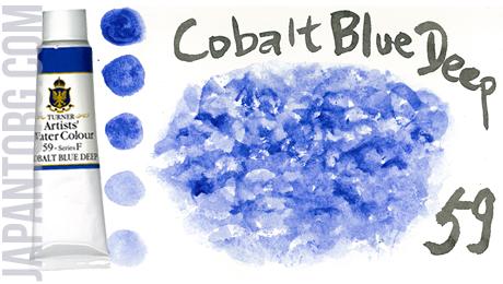 wc-59-cobalt-blue-deep