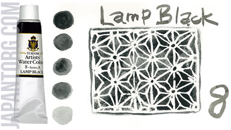 wc-8-lamp-black