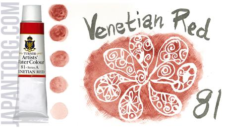 wc-81-venetian-red