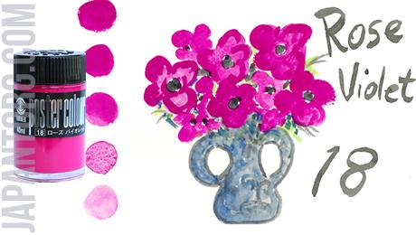 pc-18-rose-violet