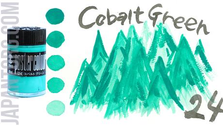 pc-24-cobalt-green