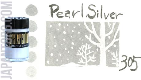 pc-305-pearl-silver