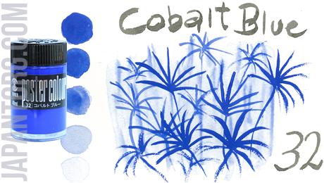 pc-32-cobalt-blue