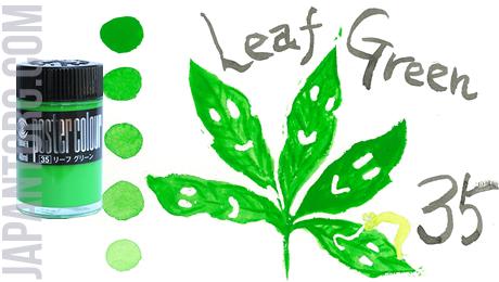 pc-35-leaf-green