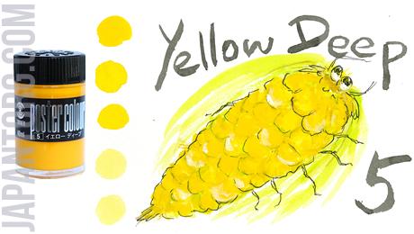 pc-5-yellow-deep