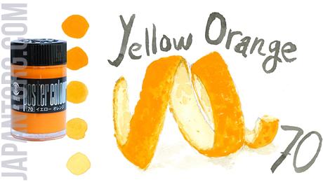 pc-70-yellow-orange