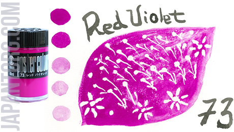 pc-73-red-violet