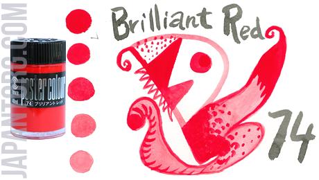 pc-74-brilliant-red