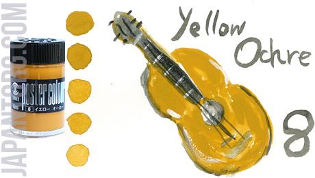 pc-8-yellow-ochre