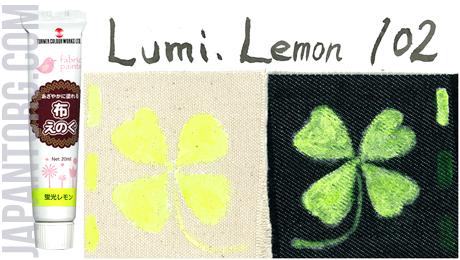 fa-102-lumi-lemon