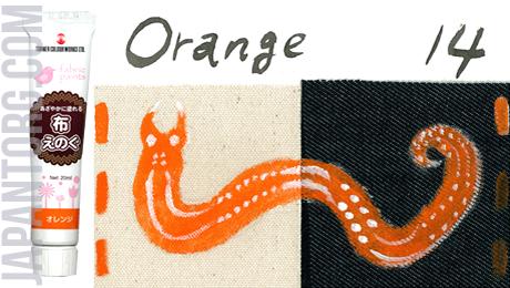 fa-14-orange