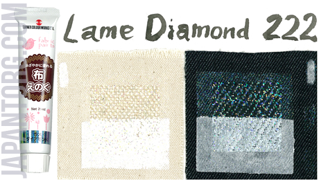 fa-222-lame-diamond