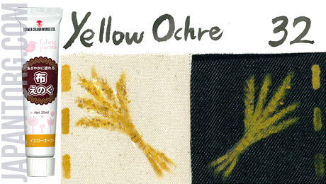 fa-32-yellow-ochre