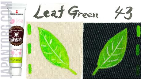 fa-43-leaf-green