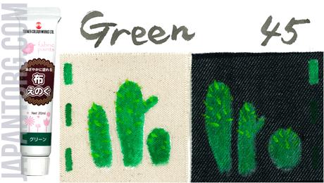 fa-45-green