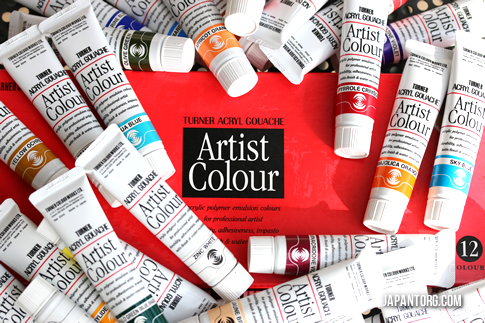 artist colour turner