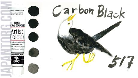 ac-517-carbon-black