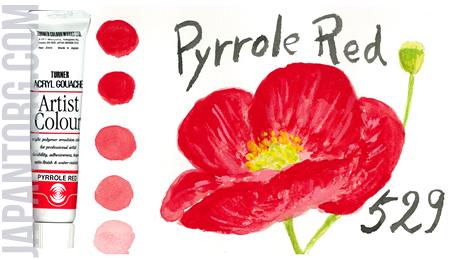 ac-529-pyrrole-red