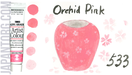ac-533-orchid-pink