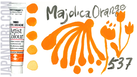 ac-537-majolica-orange