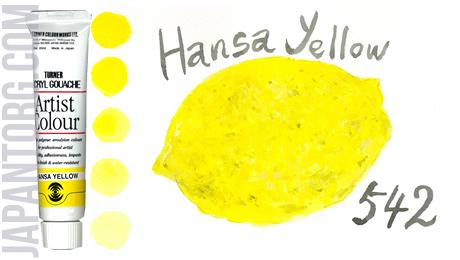 ac-542-hansa-yellow