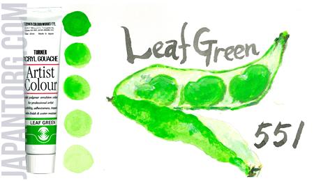 ac-551-leaf-green