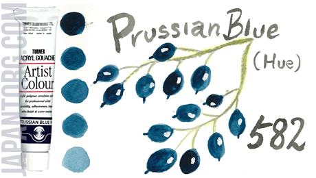 ac-582-prussian-blue
