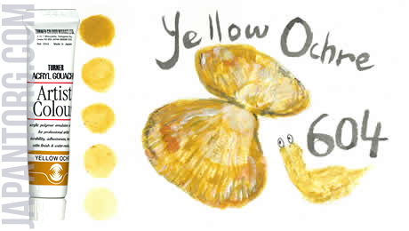 ac-604-yellow-ochre