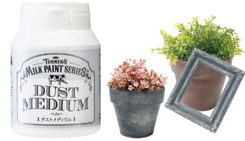 dust-medium-top