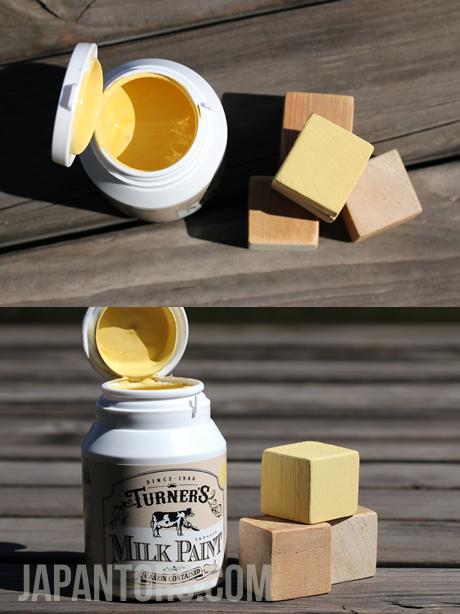 11-honey-mustard