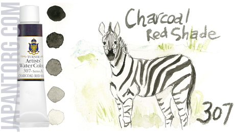 wc-307-charcoal-red-shade