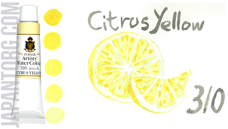 wc-310-citrus-yellow