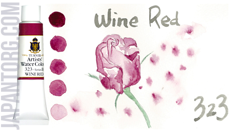 wc-323-wine-red