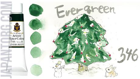 wc-346-evergreen