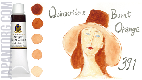 wc-391-quinacridone-burnt-orange