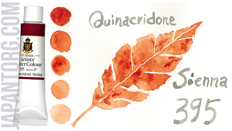 wc-395-quinacridone-sienna