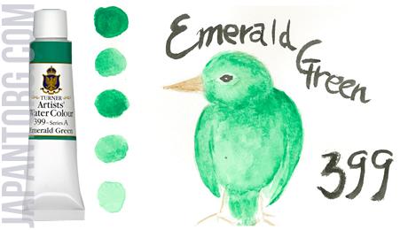 wc-399-emerald-green
