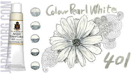 wc-401-colour-pearl-white