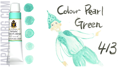 wc-413-colour-pearl-green