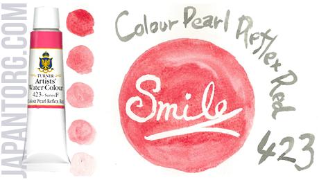 wc-423-colour-pearl-reflex-red