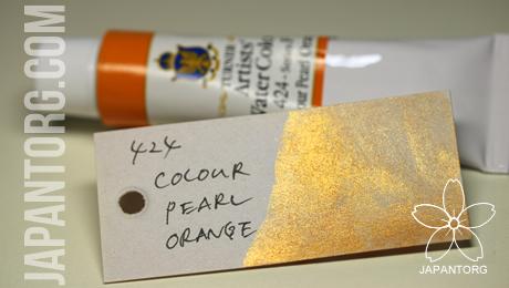 wc-424-colour-pearl-orange-3