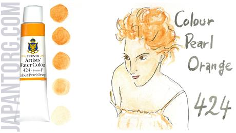 wc-424-colour-pearl-orange