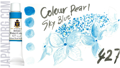 wc-427-colour-pearl-sky-blue
