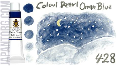 wc-428-colour-pearl-ocean-blue